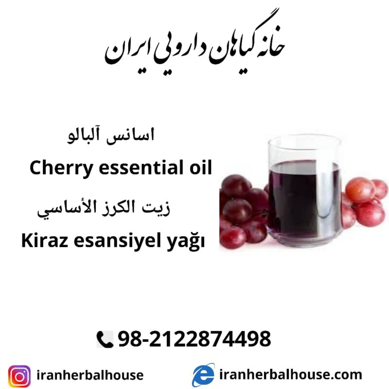 cherry essential oil