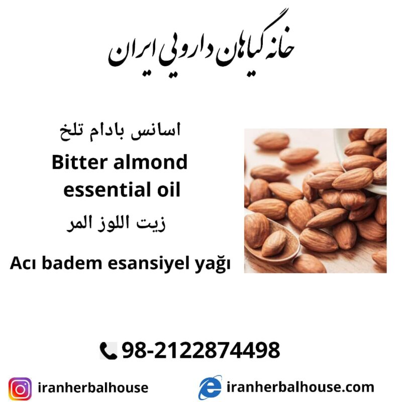 bitter almond essential oil