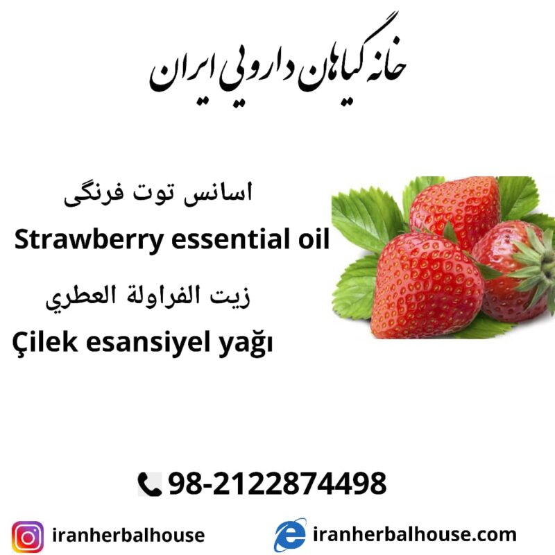 strawberry essential oil
