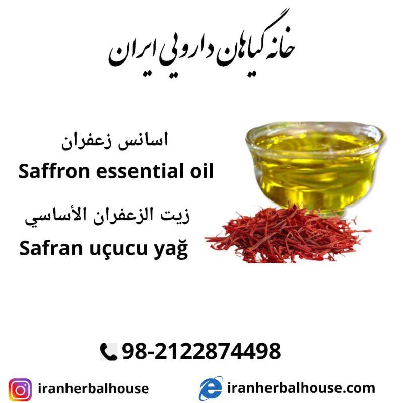 saffron essential oil