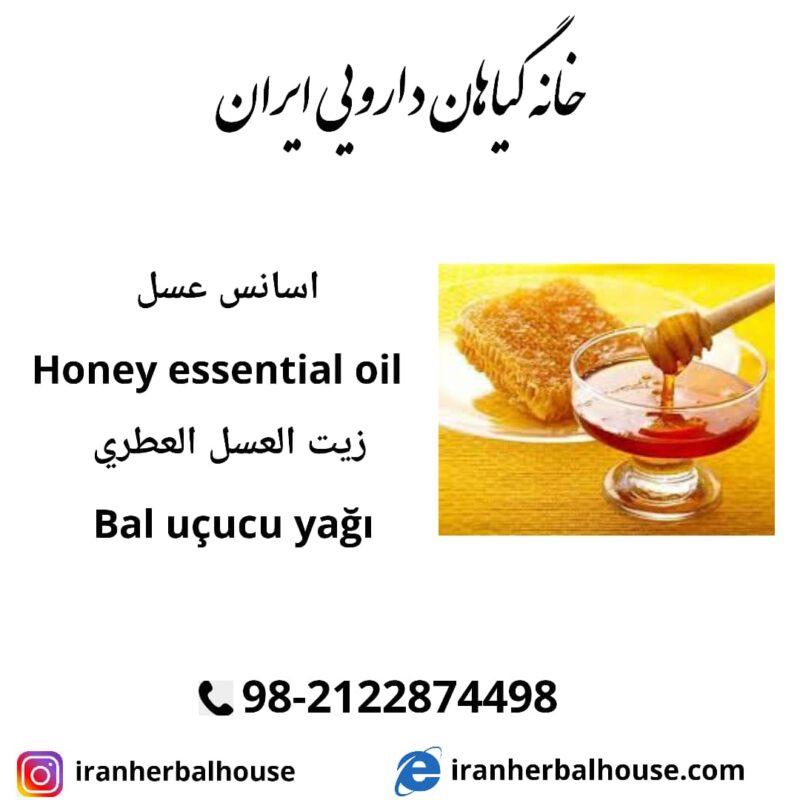 honey essential oil