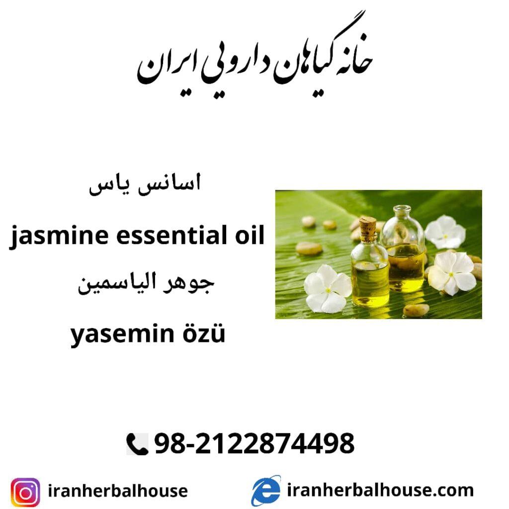 jesmine essential oil