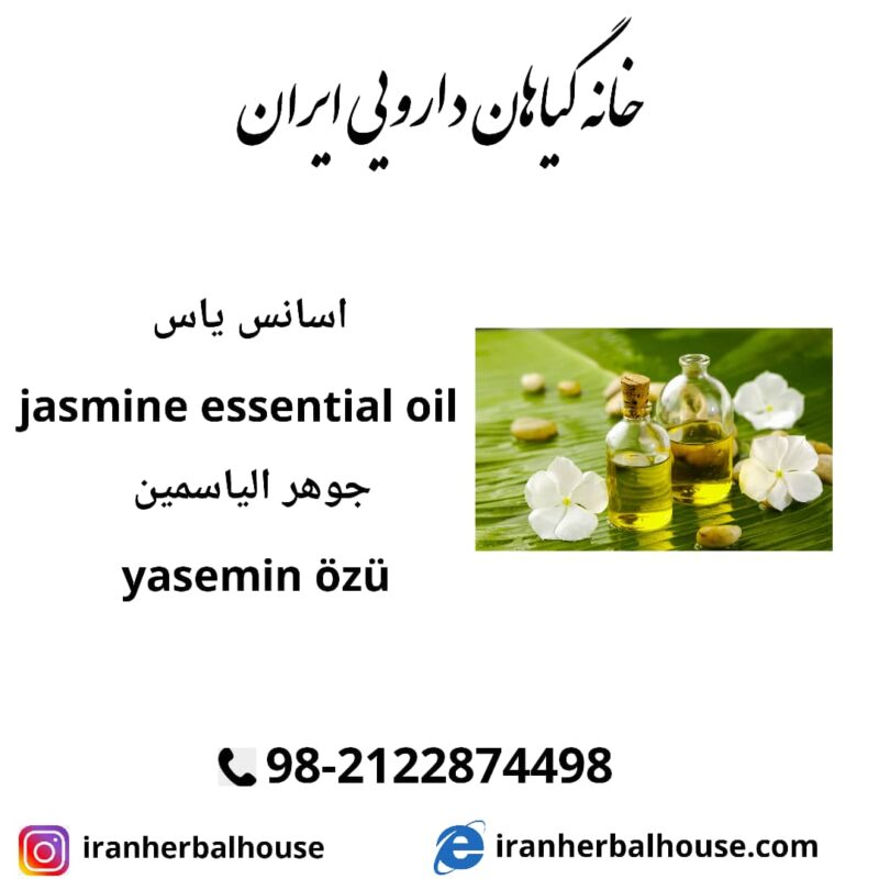 jesmine essential oil