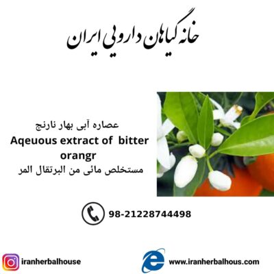 Aqeuous Extract of bitter orange