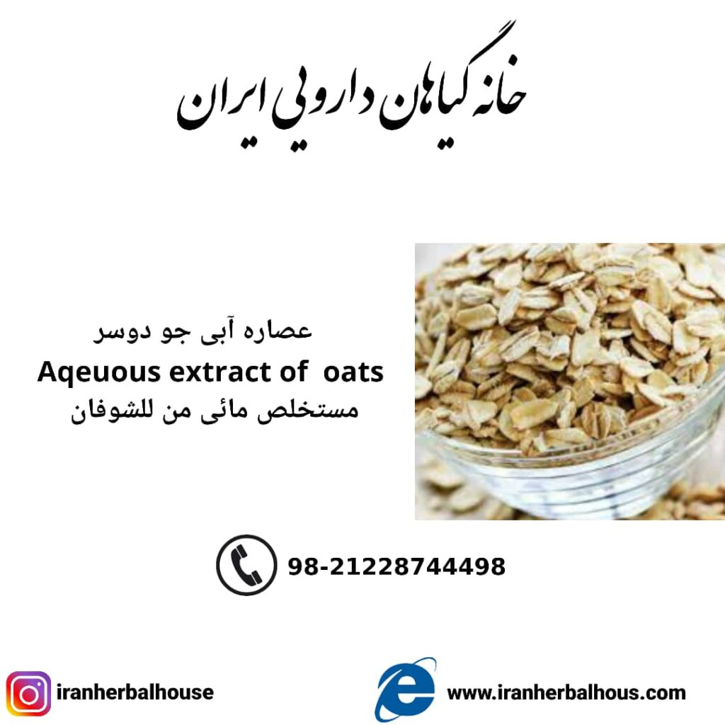 Aqeuous Extract of oats