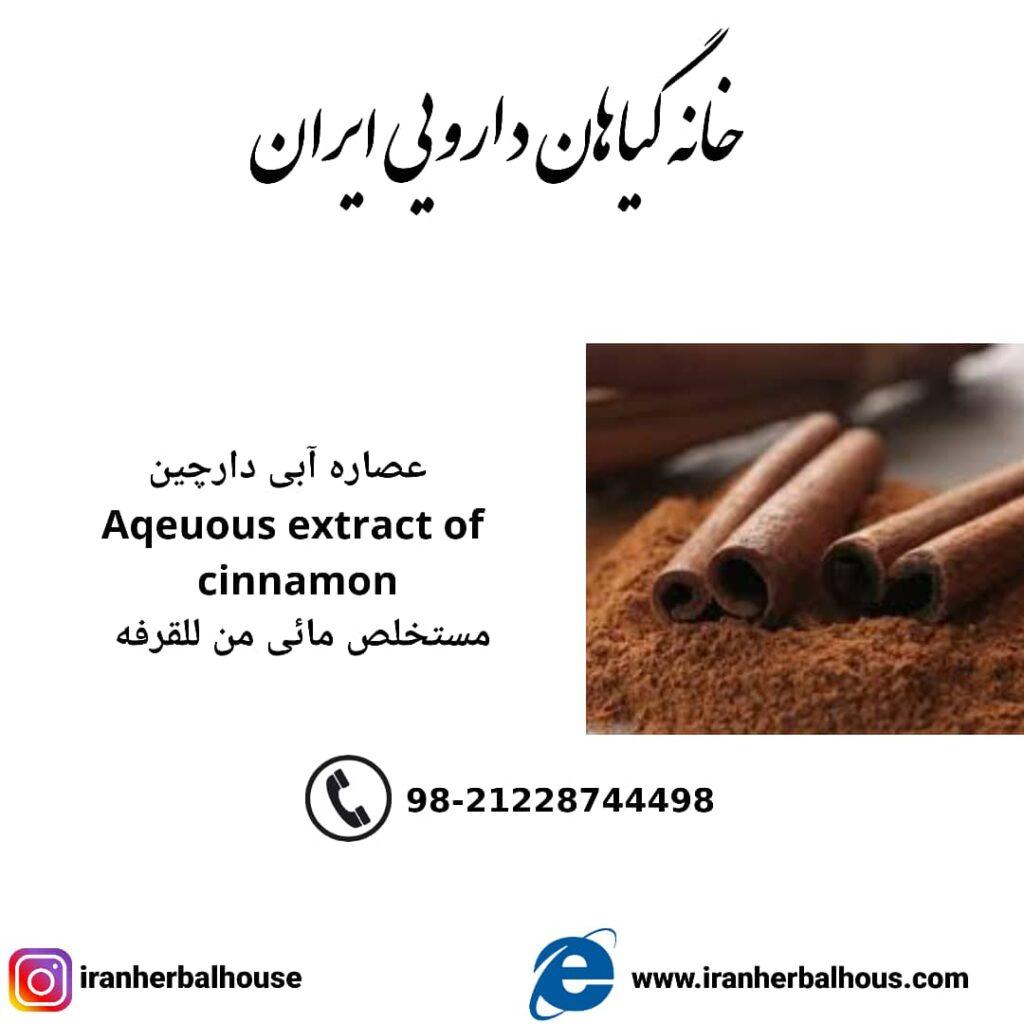 Aqeuous Extract of cinnamon