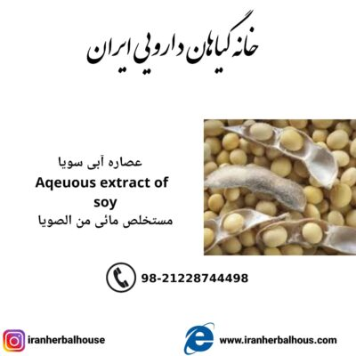 Aqeuous Extract of soy