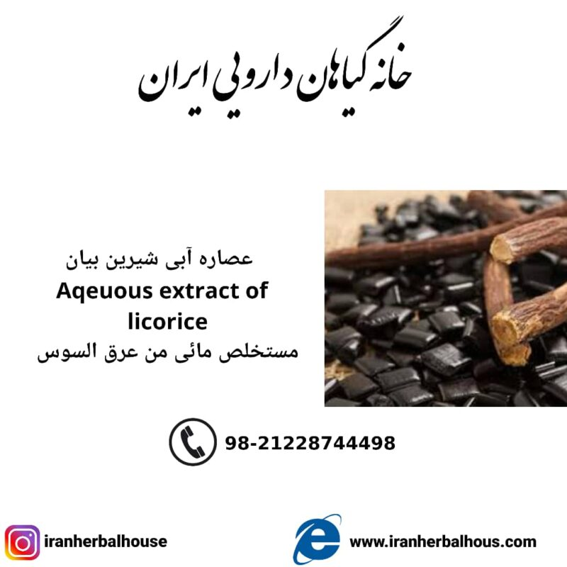 Aqeuous Extract of licorice