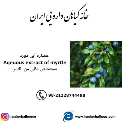 Aqeuous Extract of myrtle