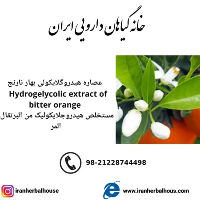 Hydrogelycolic Extract of bitter orang