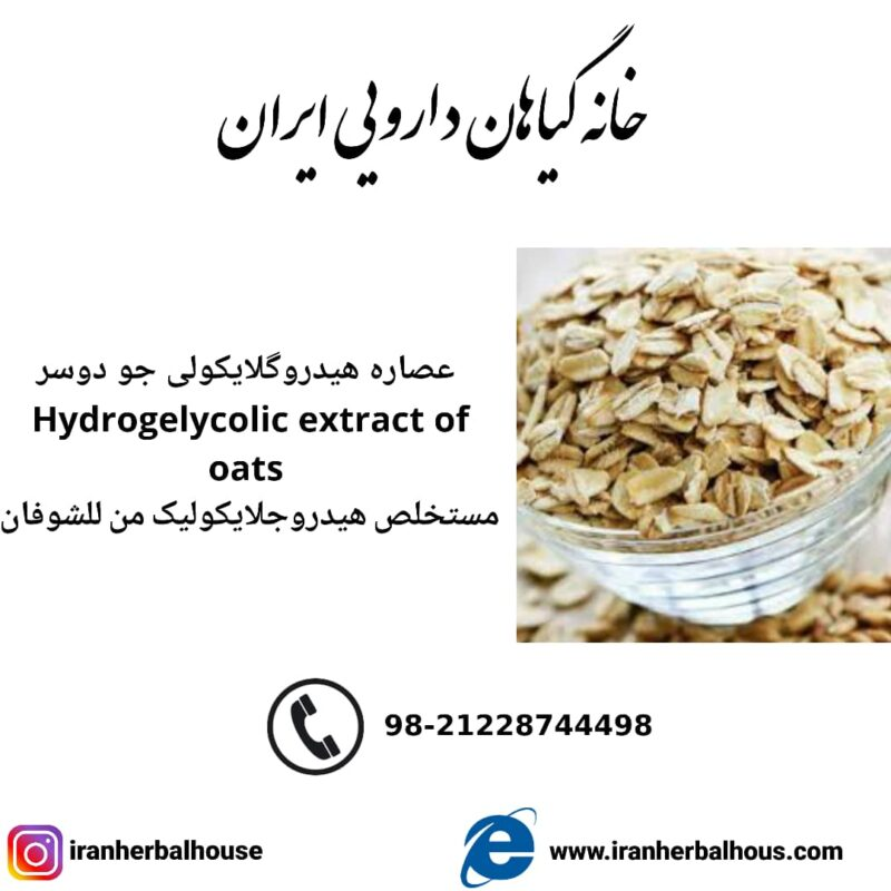 Hydrogelycolic Extract of oats