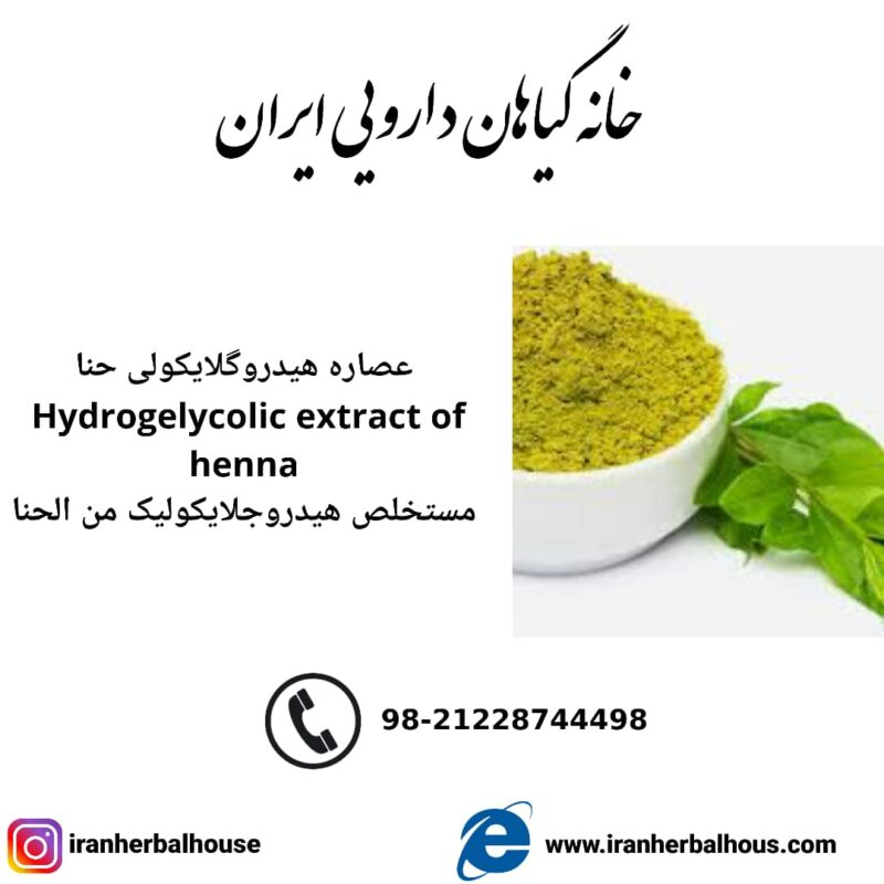 Hydrogelycolic Extract of henna