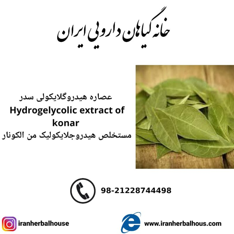 Hydrogelycolic Extract of konar
