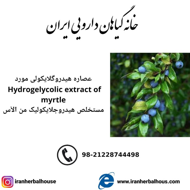 Hydrogelycolic Extract of myrtle