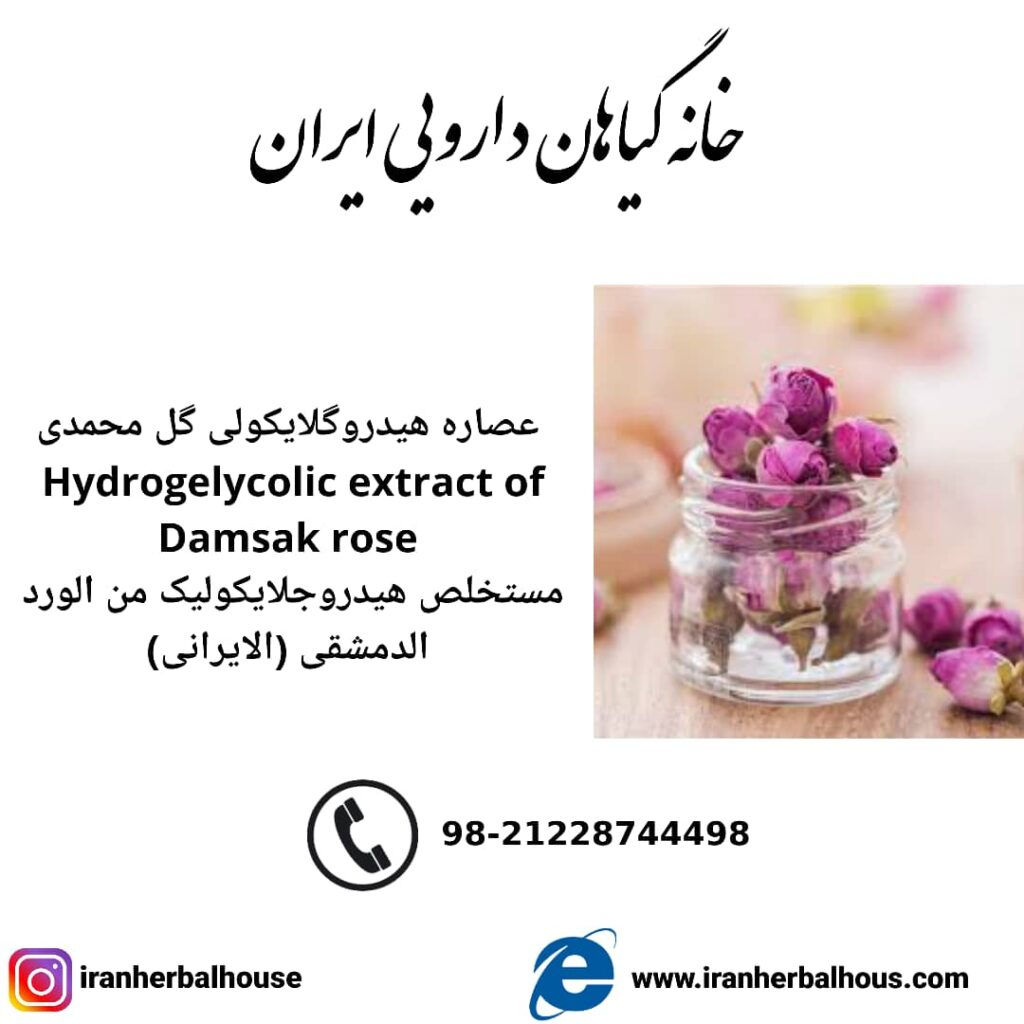 Hydrogelycolic Extract of damsak rose