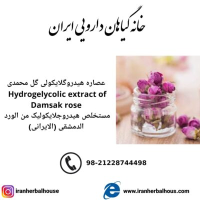 Hydrogelycolic Extract of damsak rose