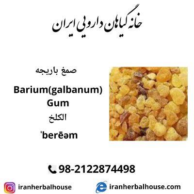 barium ( galbanum ) gum