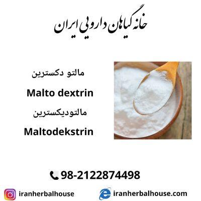 malto dextrin